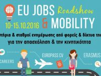 job-mobility-roadshow-870-870x480