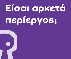 www.slotapp.co